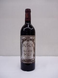 【赤ワイン】アルガ アルカサール 2013 750ml