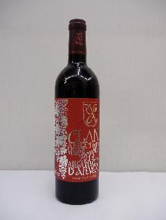 【赤ワイン】アルガーノ クラン  2018  750ml
