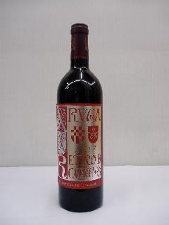 【赤ワイン】アルガ レティーロ 2014 750ml