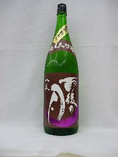 【日本酒】雨後の月 八反 ひやおろし 純米大吟醸 1.8L