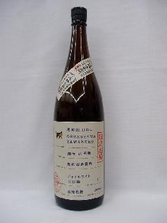 【芋焼酎】山ねこ 麹米 山田錦 1.8L