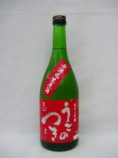 【日本酒】雨後の月 純米大吟醸 雄町 無濾過 生原酒 720ml