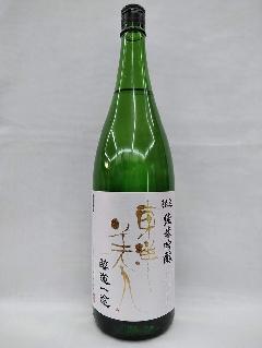 【日本酒】東洋美人 醇道一途 純米吟醸  直汲み 生  1.8L