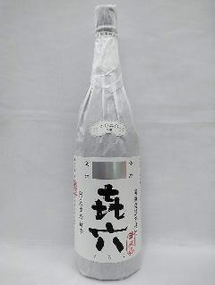 【芋焼酎】きろく 無濾過 1.8L