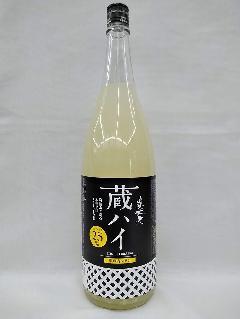 【果実酒】美丈夫 蔵ハイ 瀬戸内レモン 1.8L