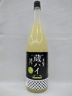 【果実酒】美丈夫 蔵ハイ 高知ゆず・山椒 1.8L