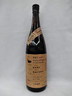 【芋焼酎】山ねこ 銅釜蒸留 1.8L