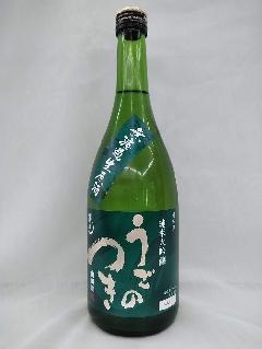 【日本酒】雨後の月 純米大吟醸 山田錦 無濾過 生原酒 720ml