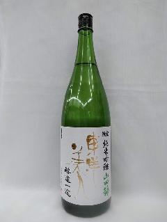 【日本酒】東洋美人 醇道一途 純米吟醸  山田錦  1.8L