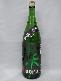 【日本酒】雑賀 辛口純米 族 ZOKU 1.8L