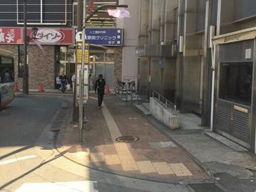 福生駅西口広場