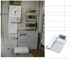 横浜市磯子区      自動車部品会社 ビジネスホン設置、LAN工事