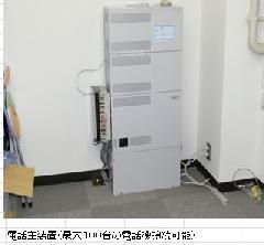 神奈川県横浜市港北区   電話設備移転工事