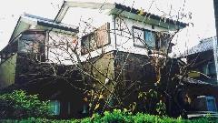 中多良の家
