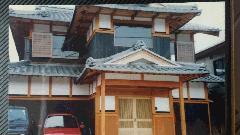 宮司町の家