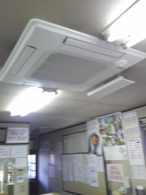 三鷹市業務用エアコン