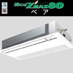 ダイキン エコジアス80 P80形 SZZK80CAT