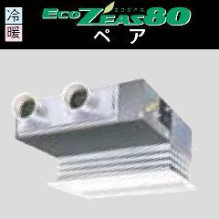ダイキン エコジアス80 P80形 SZZB80CAT