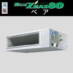 ダイキン エコジアス80 P122形 SZZM122CA