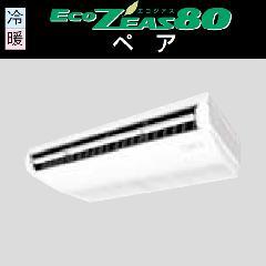 ダイキン エコジアス80 P112形 SZZH112CA