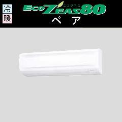 ダイキン エコジアス80 P63形 SZZA63CAT