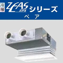 ダイキン ジアス P63形 SZYB63CAT