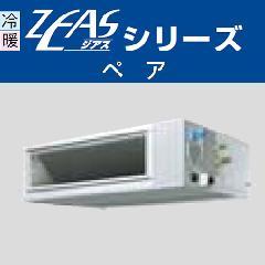 ダイキン ジアス P63形 SZYM63CAT