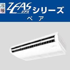 ダイキン ジアス P63形 SZYH63CAT