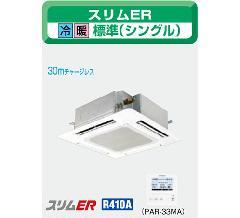 三菱 スリムER P56形 PLZ-ERP56BED