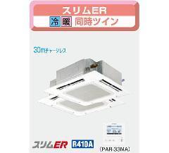 三菱 スリムER P112形 PLZX-ERP112BED