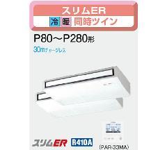 三菱 スリムZR P140形 PCZX-ERP140KD