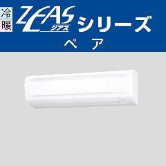 ダイキン ジアス P63形 SZYA63CAT