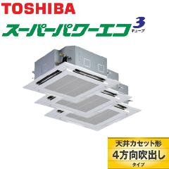 東芝 スーパーパワーエコキューブ P224 トリプル AUSC22454