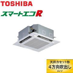 東芝 スマートエコR P80 シングル AUEA08055