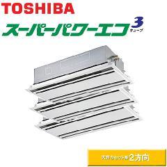 東芝 スーパーパワーエコキューブ P224 トリプル AWSC22454