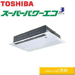 東芝 スーパーパワーエコキューブ P63 シングル ASSA06355