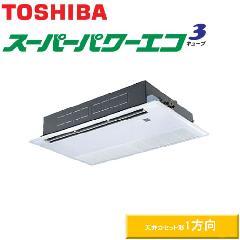 東芝 スーパーパワーエコキューブ P80 シングル ASSA08055