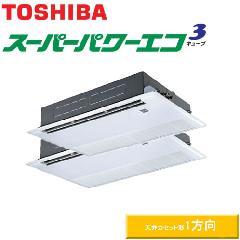 東芝 スーパーパワーエコキューブ P140 ツイン ASSB14055