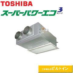 東芝 スーパーパワーエコキューブ P160 シングル ABSA16055