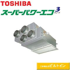 東芝 スーパーパワーエコキューブ P160 ツイン ABSB16055