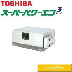 東芝 スーパーパワーエコキューブ P80 シングル ADSA08055