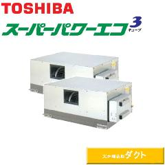 東芝 スーパーパワーエコキューブ P160 ツイン ADSB16055