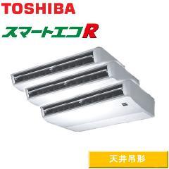 東芝 スマートエコR P224 トリプル ACEE22465