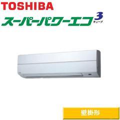 東芝 スーパーパワーエコキューブ P56 シングル AKSA05655