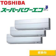 東芝 スーパーパワーエコキューブ P224 トリプル AKSE22455