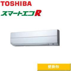 東芝 スマートエコR P56 シングル AKEA05655