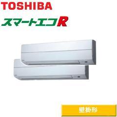 東芝 スマートエコR P140 ツイン AKEB14055