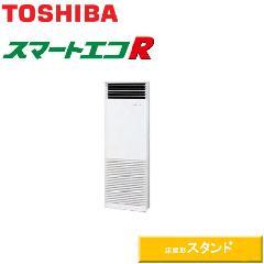 東芝 スマートエコR P80 シングル AFEA08055