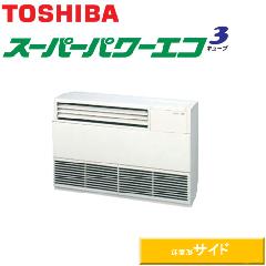 東芝 スーパーパワーエコキューブ P63 シングル ALSA06355