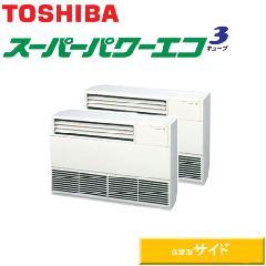 東芝 スーパーパワーエコキューブ P160 ツイン ALSB16055